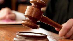 تفسير حلم المحكمة في المنام