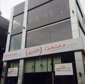 افضل مطعم جاوي في جدة