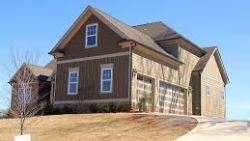 تفسير حلم بيع المنزل في المنام