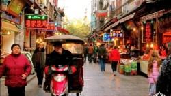 تفسير السفر الى الصين في الحلم