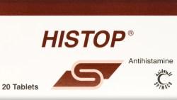دواعي استخدام دواء هستوب Histop