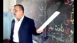 تفسير رؤية مدرس اللغة العربية في المنام