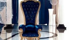 تفسير حلم الجلوس على كرسي الرئيس في المنام