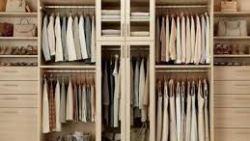 تفسير حلم خزانة الملابس في المنام