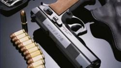السلاح في المنام تفسير الإمام الصادق
