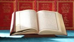تفسير حلم اختفاء آيات القرآن في المنام