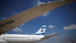 تفسير رؤية السفر الى اسرائيل في المنام