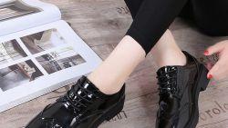 تفسير حلم ارتداء حذاء جديد في المنام