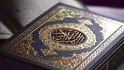 تفسير رؤية سقوط القرآن الكريم من السماء في المنام