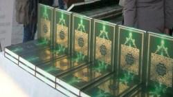 تفسير حلم توزيع القرآن الكريم في المنام