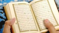 تفسير حلم أكل القرآن الكريم في المنام
