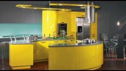 تفسير حلم المطبخ الأصفر في المنام