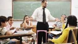 تفسير حلم التدريس في المنام