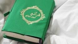 تفسير حلم القرآن الكريم الأخضر في المنام