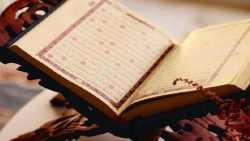 تفسير حلم شراء القرآن الكريم في المنام