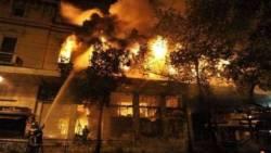 تفسير حلم النار تحرق البيت في المنام