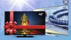 تفسير حلم هدية تلفزيون في المنام