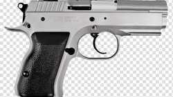 تفسير حلم المسدس الأبيض في المنام