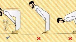 تفسير حلم الصلاة غير صحيحة في المنام