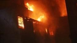 تفسير حلم الحريق في بيت الأقارب في المنام