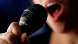 تفسير حلم الغناء في المنام العصيمي