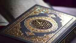تفسير حلم سرقة القرآن الكريم في المنام