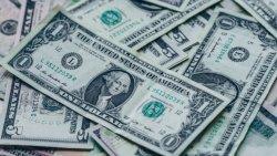 تفسير حلم المال الورق في المنام