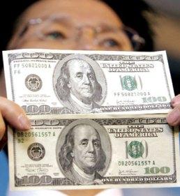 تفسير حلم المال المزيف في المنام