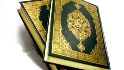 عبارات شكر لحافظ القرآن مؤثرة