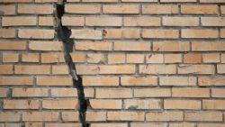 تفسير حلم الجدار المتشقق في المنام