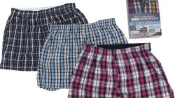 تفسير ارتداء الملابس الداخلية في المنام