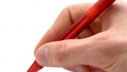 تفسير رؤية القلم الأحمر في المنام