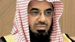 تفسير حلم رؤية الشيخ سعود الشريم في المنام