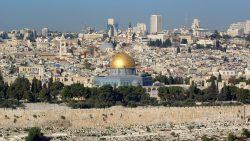 تفسير حلم رؤية القدس في المنام