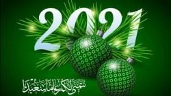 بوستات عن العام الجديد