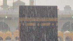 تفسير حلم المطر في الحرم المكي للعزباء في المنام
