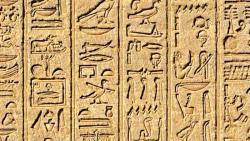 تفسير حلم الكتابة الفرعونية في المنام