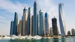 تفسير حلم المباني العالية في المنام