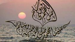 عبارات عن الصلاة على النبي مزخرفة
