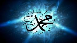 تفسير حلم رؤية النبي محمد يأكل أو يشرب في المنام