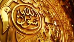 تفسير حلم رؤية النبي محمد بشكل شاحب في المنام