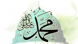 تفسير حلم رؤية النبي محمد في المنام