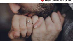 كلام حب للزوج رومانسية جدا