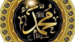 تفسير حلم رؤية النبي محمد يبتسم في المنام