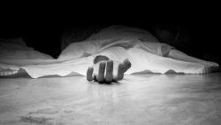 تفسير حلم موت شخص حي في المنام