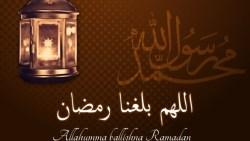 دعاء اللهم بلغنا رمضان مكتوب