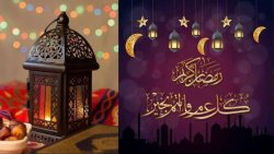 شعر عن رمضان 2021