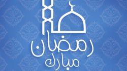 الرد على رمضان مبارك