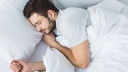 دعاء النوم قصير مكتوب