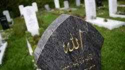 تفسير حلم زيارة القبور في المنام للمتزوجة